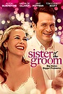 Фільм «Сестра нареченого» (2020)