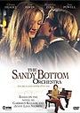 Фильм «Оркестр города Сэнди Боттом» (2000)