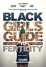 Серіал «Руководство по фертильности для чёрных девушек» (2019)