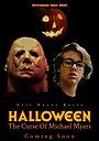 Фільм «Halloween II: The Curse of Michael Myers» (2017)