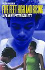 Фільм «Пять футов и выше» (2000)