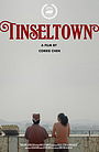 Фильм «Tinseltown» (2016)