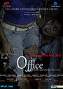 Фильм «Office #thebrightesthorrorfilm» (2017)