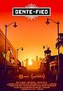Сериал «Gente-fied: The Digital Series» (2017)