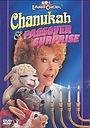 Фильм «Shari's Passover Surprise» (1996)