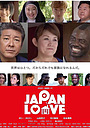 Фільм «Japan Love» (2017)