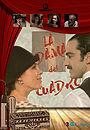 Фільм «La dama del cuadro» (2017)