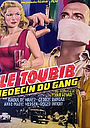 Фільм «Le toubib, médecin du gang» (1956)