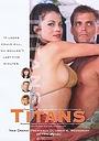 Серіал «Титаны» (2000 – 2001)