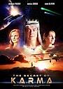 Фильм «Секрет Кармы» (2020)