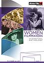 Фільм «Early Women Filmmakers» (2017)