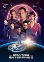Сериал «Звездный путь: Энтерпрайз» (2001 – 2005)