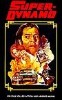 Фільм «Long hu shuang ba tian» (1982)