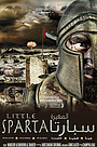 Фільм «Little Sparta» (2016)