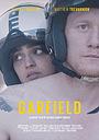 Фільм «Garfield» (2017)