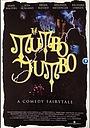 Фільм «The Mumbo Jumbo» (2000)