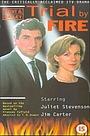 Фільм «Испытание огнем» (1999)