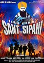 Фільм «Sant Te Sipahi» (2015)