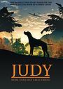 Фільм «Judy»