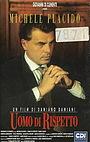 Серіал «Уважаемый человек» (1993)