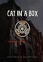 Фильм «Cat in a box»
