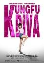 Фільм «Kongfu Diva»