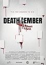 Фільм «Смертельный декабрь» (2019)