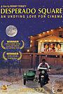Фільм «Площадь отчаяния» (2001)