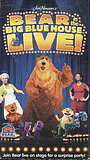 Фильм «Bear in the Big Blue House LIVE! - Surprise Party» (2002)