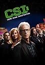 Серіал «CSI: Місце злочину» (2000 – 2015)