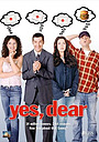 Сериал «Да, дорогая!» (2000 – 2006)