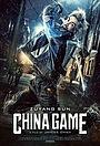 Фільм «China Game»