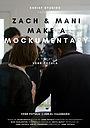 Фильм «Zach and Mani Make a Mockumentary»