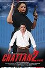 Фільм «Chattan 2 Revive»