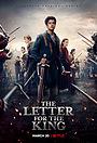 Серіал «Лист для короля» (2020)