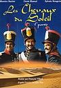 Сериал «Les chevaux du soleil» (1980)