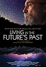 Фільм «Жизнь в прошедшем будущем» (2018)