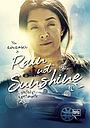 Фільм «Rain Not Sunshine»