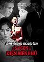Фільм «Сайгон больше не воюет» (1967)