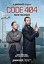 Серіал «Помилка 404» (2020 – ...)