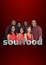 Сериал «Пища для души» (2000 – 2004)