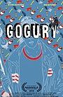 Фильм «Gogurt» (2016)