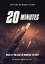 Фильм «20 Minutes» (2022)