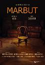 Фильм «Marbut» (2018)