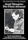Фільм «Mengele: The Final Account» (1995)