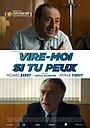 Фільм «Vire-moi si tu peux» (2019)