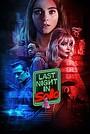 Фільм «Минулої ночі в Сохо» (2021)