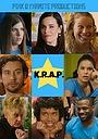Фильм «K.R.A.P» (2019)