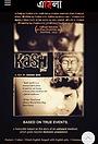 Фильм «Kash» (2014)