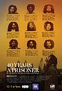 Фільм «40 лет в заключении» (2020)